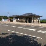 海士ヶ瀬公園(あまがせこうえん)は角島大橋を一望できるスポット