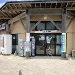 しおかぜの里 角島はお土産・食事処・レンタサイクルまである休憩所